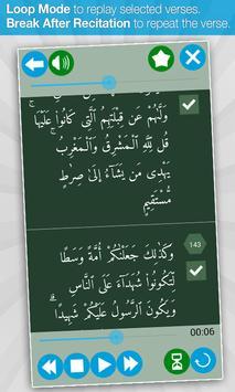 Memorize screenshot 3
