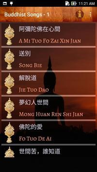 Lagu Buddhist - 1 syot layar 1
