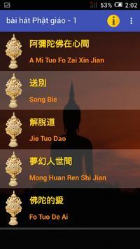 Bài hát Phật giáo --1 ảnh chụp màn hình 2