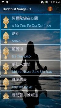 Canciones Budistas - 1 captura de pantalla 5
