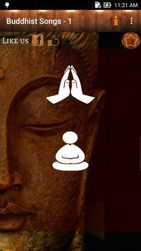 Canciones Budistas - 1 Poster