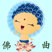 Kids Buddhist Songs icon