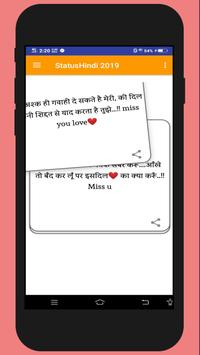 Hindi Status 2019 - Royal Attitude Shayari screenshot 1