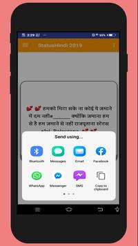 Hindi Status 2019 - Royal Attitude Shayari screenshot 2