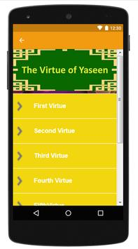 Surah Yaseen and Education screenshot 3