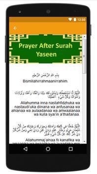 Surah Yaseen and Education screenshot 5