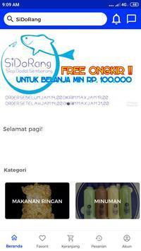 SiDoRang screenshot 4