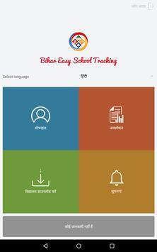 Bihar Easy School Tracking (BEST) screenshot 3