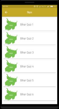 Bihar Police Preparation 2019 - CSBC Forest Guard screenshot 1
