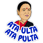 Assam Artist Stickers for WhatsApp - WAStickerApps icon