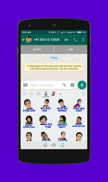 Assam Artist Stickers for WhatsApp - WAStickerApps screenshot 2