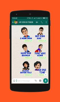 Assam Artist Stickers for WhatsApp - WAStickerApps screenshot 3