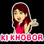 Assamese Girl Sticker for WhatsApp - WAStickerApps icon