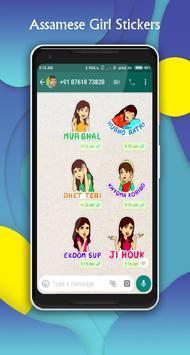 Assamese Girl Sticker for WhatsApp - WAStickerApps screenshot 4