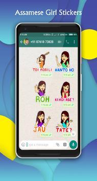 Assamese Girl Sticker for WhatsApp - WAStickerApps screenshot 5