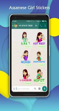 Assamese Girl Sticker for WhatsApp - WAStickerApps screenshot 7