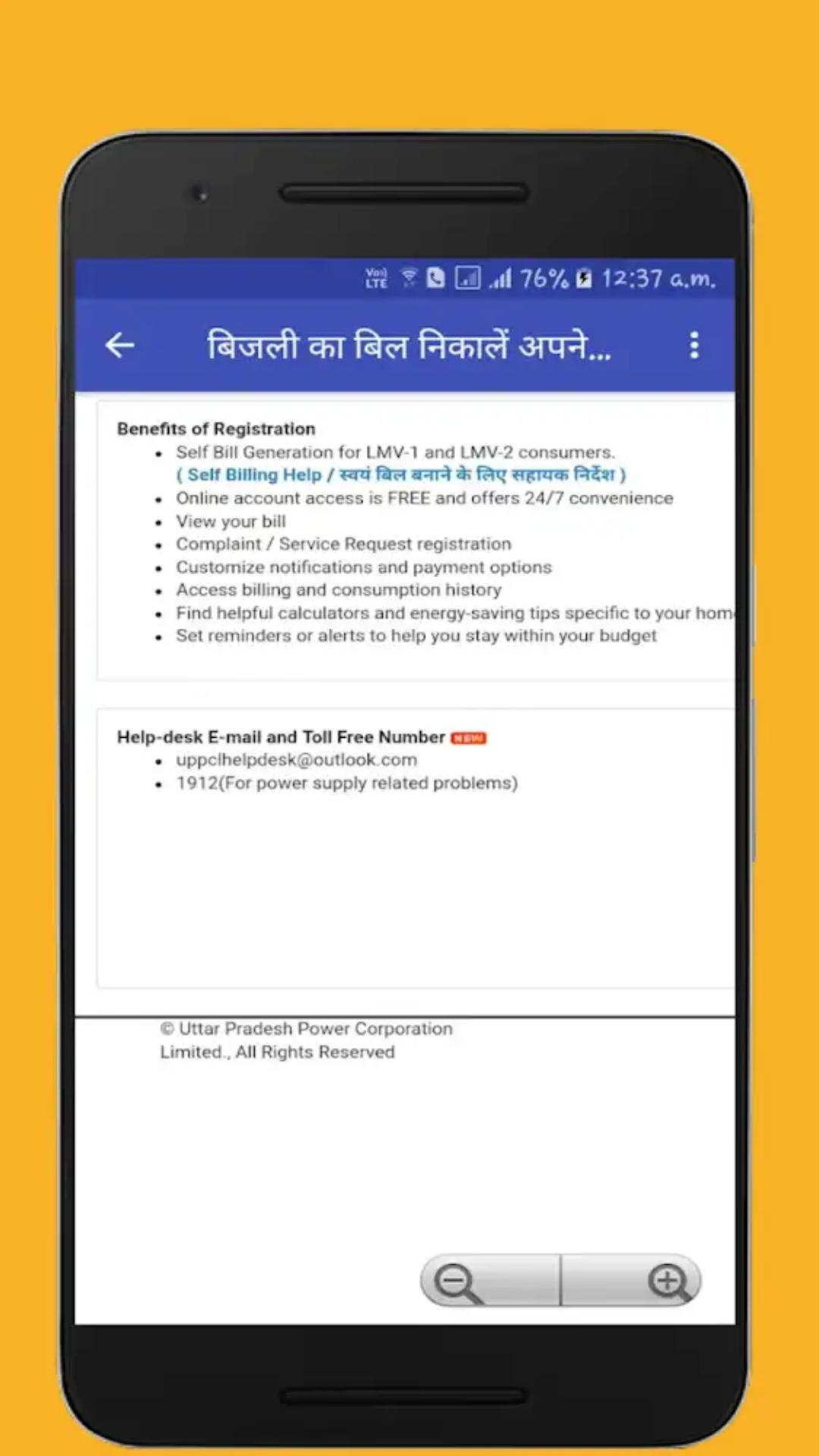 Electricity Bill Pay Online Mobile App for Android - APK