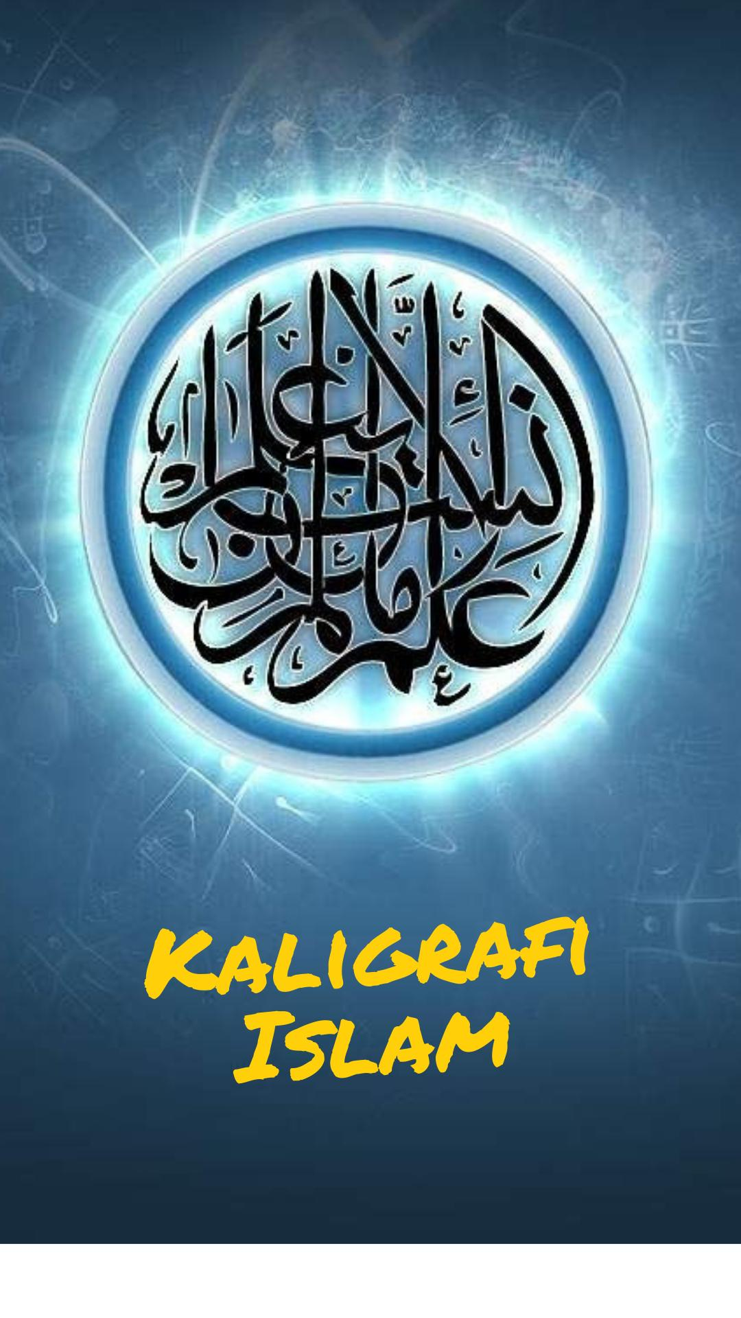 Kaligrafi Islam Allah Muhammad Wallpaper For Android Apk