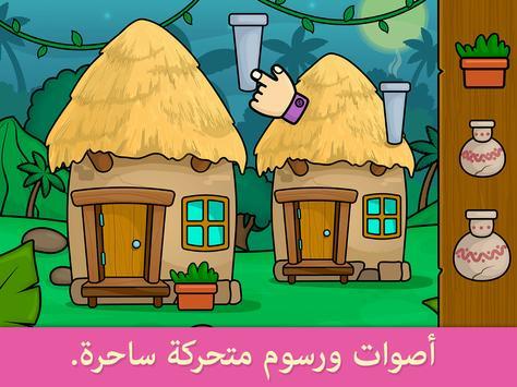 ألعاب تعليمية للأطفال الصغار من عمر 2 – 5. تصوير الشاشة 14