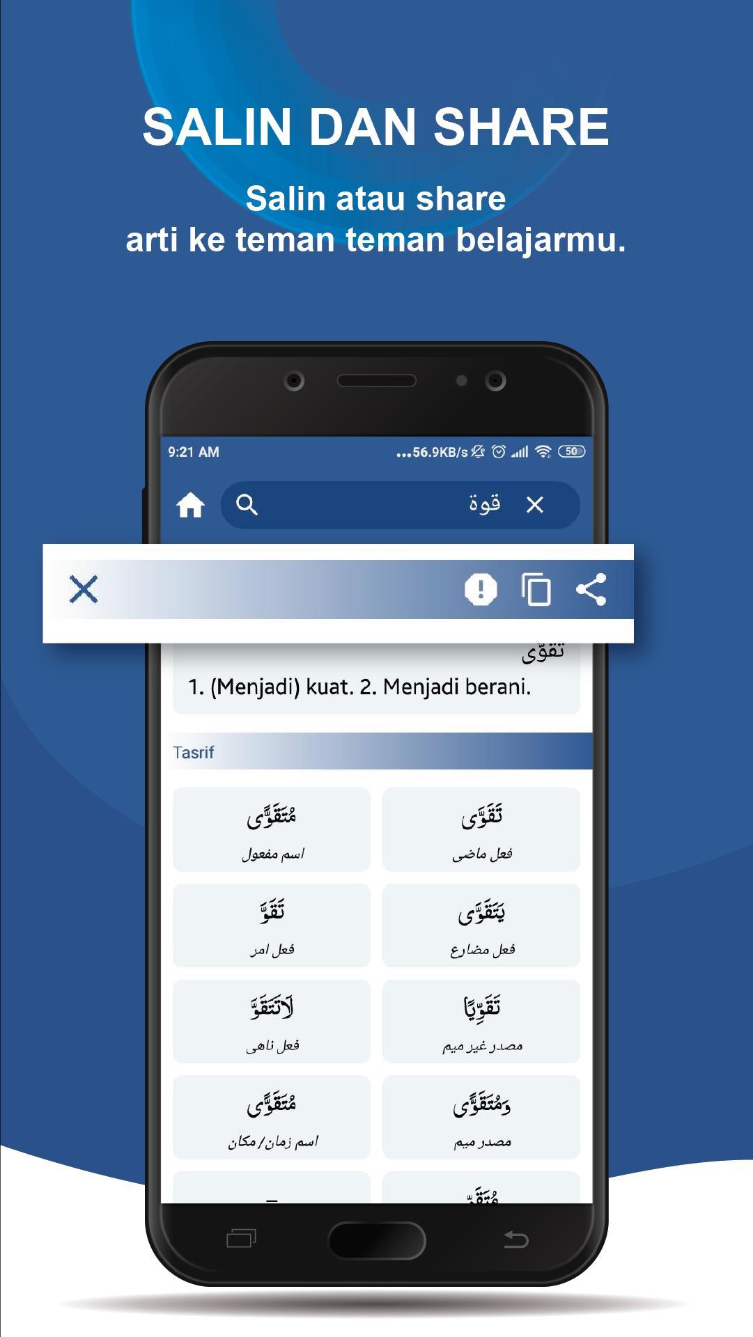 Kamus Bin Mahfud for Android   APK Download