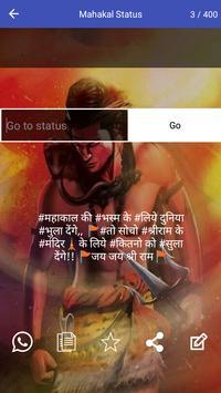 MahakalStatus 2019 screenshot 2