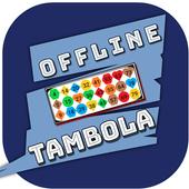 Tambola ticket generator