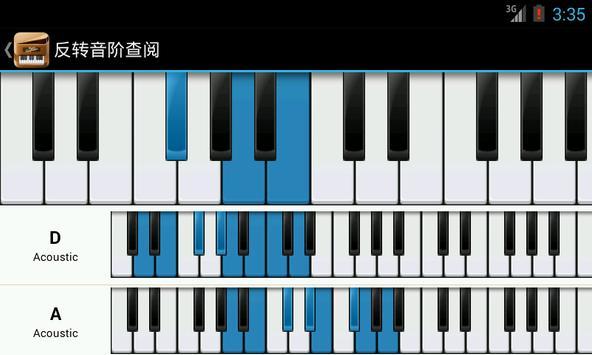 Piano Companion PRO: 钢琴和弦和规模 截图 5