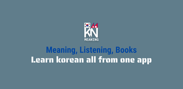 Korean to Nepali Meaning and Book
