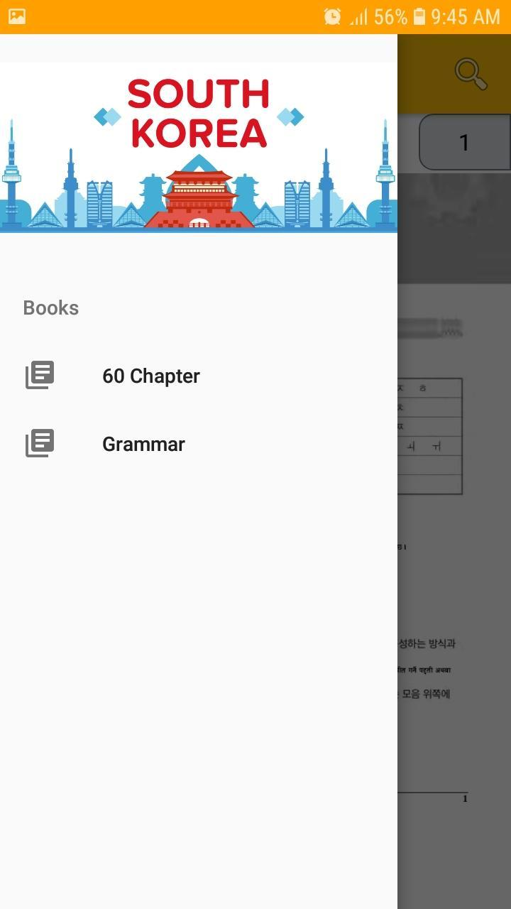 Korean to Nepali Meaning and Book for Android - APK Download