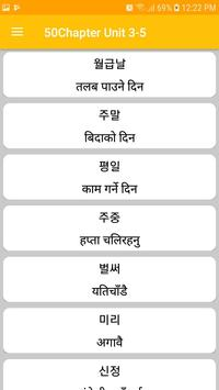 Korean to Nepali Meaning and Book screenshot 5