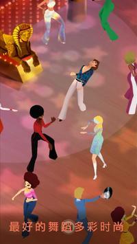 Dans Delisi Ekran Görüntüsü 5