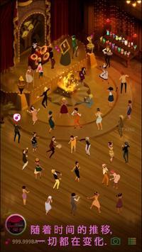 Dans Delisi Ekran Görüntüsü 6