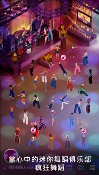 Dans Delisi Ekran Görüntüsü 7