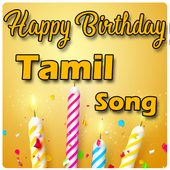 Happy Birthday Song In Tamil Mp3 Download Download ( MB) - Esgrima Lusitana