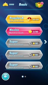 Block! Hexa screenshot 3