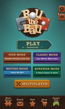 Roll the Ball captura de pantalla 14