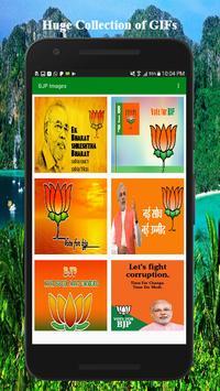 BJP Images screenshot 1