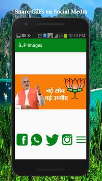 BJP Images screenshot 2
