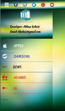 Mobiles Specifications And Prices screenshot 1