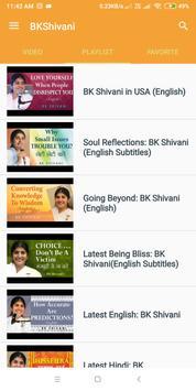 BKShivani screenshot 2