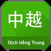 Dịch Tiếng Trung Zeichen