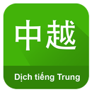 Dịch Tiếng Trung APK