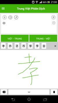 Dịch Tiếng Trung 海報