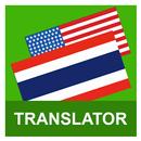 English Thai Translator APK