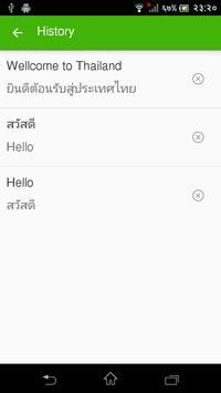 6 Schermata English Thai Translator