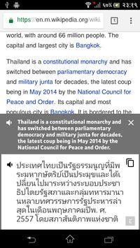 1 Schermata English Thai Translator
