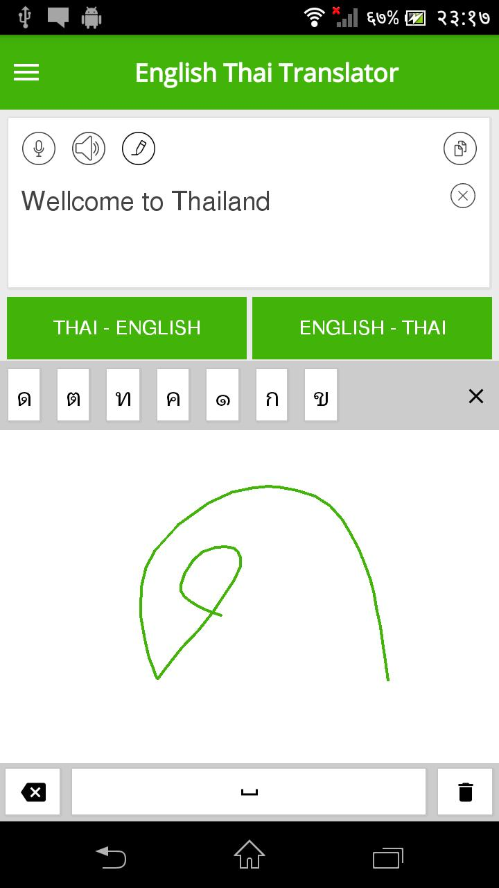 English Thai Translator for Android - APK Download