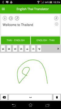 2 Schermata English Thai Translator