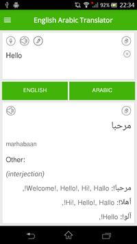 English Arabic Translator स्क्रीनशॉट 2
