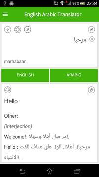 English Arabic Translator स्क्रीनशॉट 3